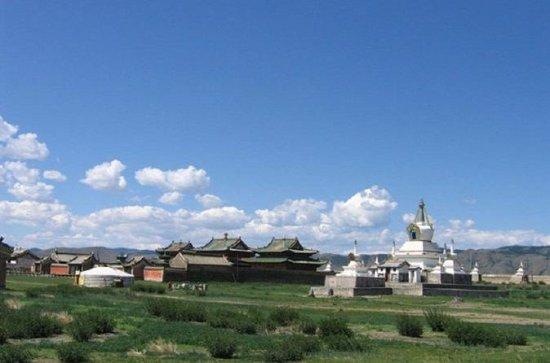 Pernoite em Kharkhorin, Mongólia...