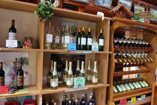 Mount Wine Shikishima Shuzo