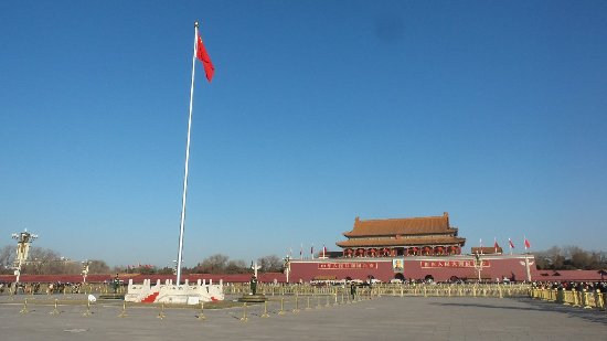 Forbidden City-The Palace Museum: 20180102_012400_large.jpg