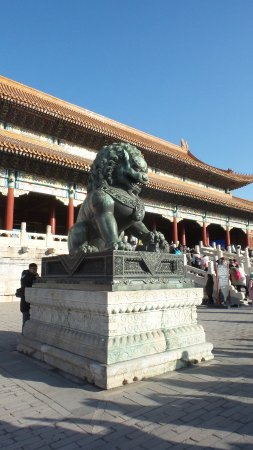Forbidden City-The Palace Museum: 20180102_020032_large.jpg
