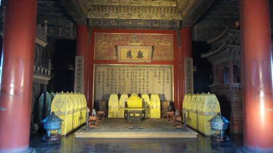 Forbidden City-The Palace Museum: 20180102_023412_large.jpg