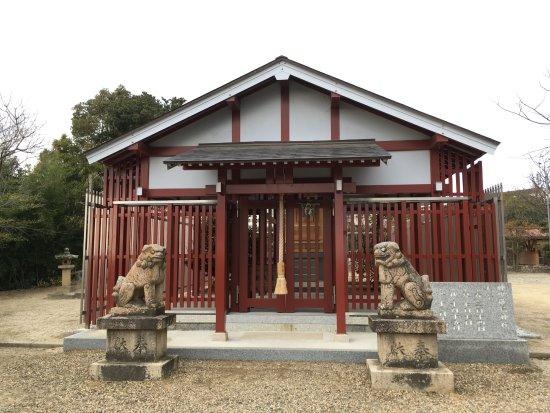 Kanno Itsukushima Shrine