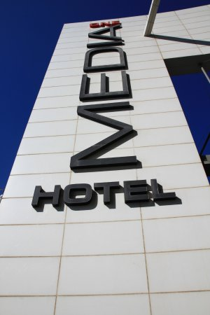 Media One Hotel Dubai: Close up of the hotel exterior