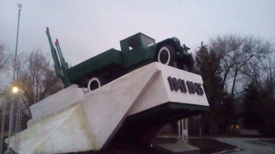 Aksay, Russia: памятник
