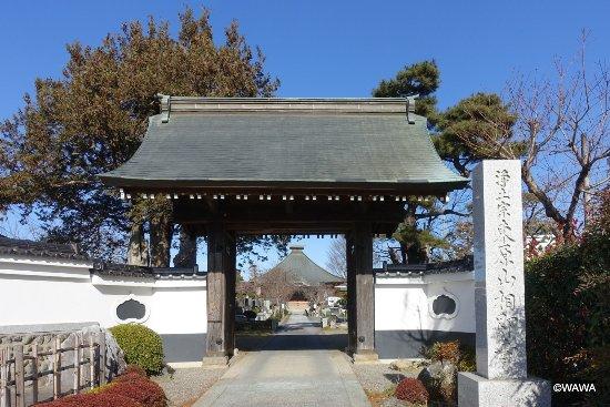 Sosoku-ji Temple