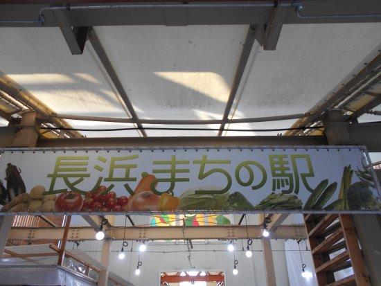 Nagahama Machi no Eki