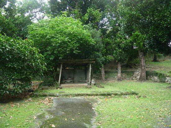 Uchima Udun