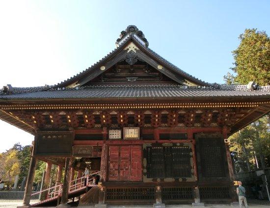 Komyo-do