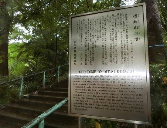 Suribachiyama Burial Mound