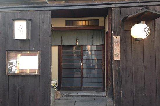Excursão a pé para Kagurazaka Edo e excursão a pé e Standing Bar...