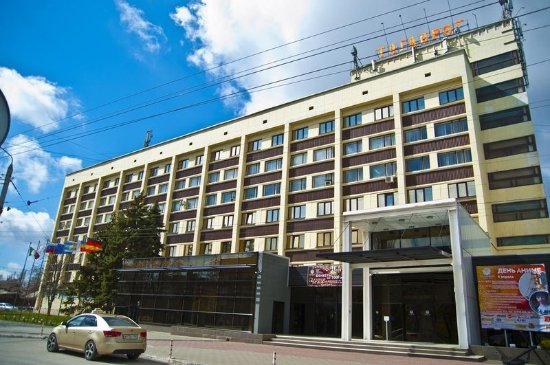 Hotels in Taganrog: an overview, a rating, description and reviews