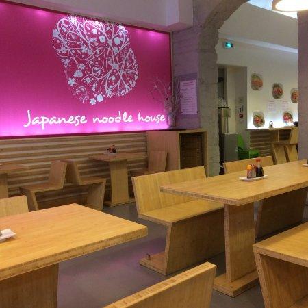restaurant goramen dans lyon avec cuisine japonaise. Black Bedroom Furniture Sets. Home Design Ideas