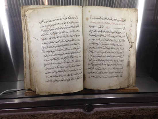 The old handwriting copy of the Holy Quran - Picture of Auwal Mosque