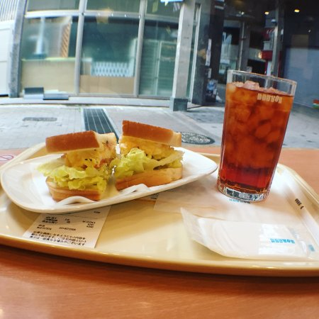 Doutor Coffeetakamatu Marugamemachi