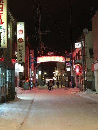Hamanasudori Street