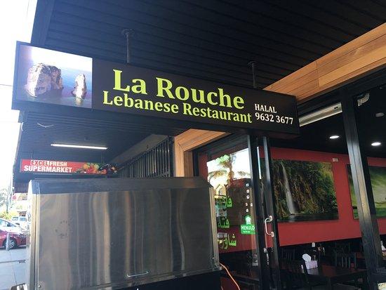 La Rouche Restaurant - Guildford NSW