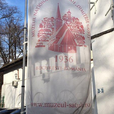 """Muzeul Naţional al Satului """"Dimitrie Gusti"""": photo4.jpg"""