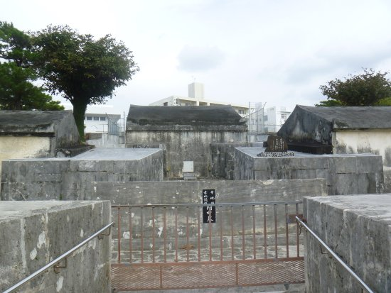 Communal Grave of Kochibara Family and Akahigibara Family