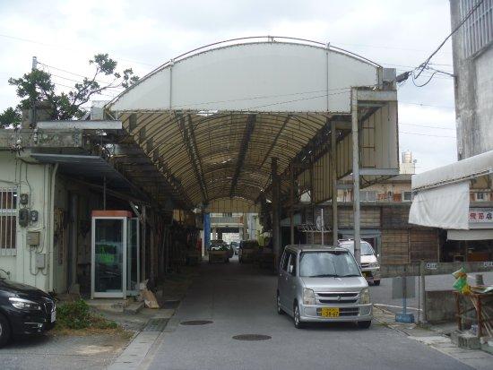 Itoman Public Market