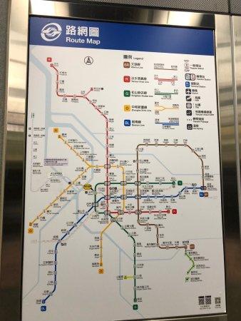 捷运北门站 (台北铁道局)