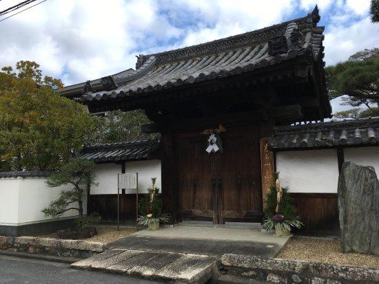 Shokaku-in Temple
