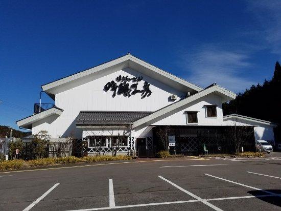 Ginjo Kobo Sekiya Brewery