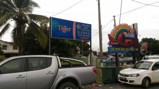 Tanjong Sepat, มาเลเซีย: Baywatch Restaurant