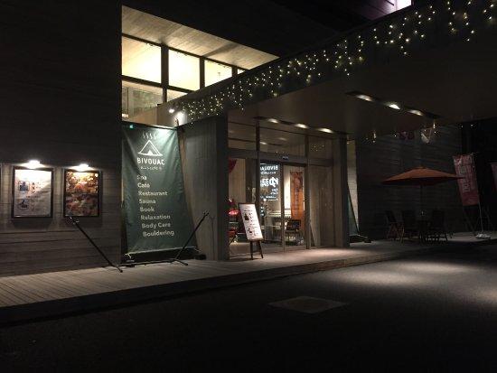 Ofuro Cafe Bivouac