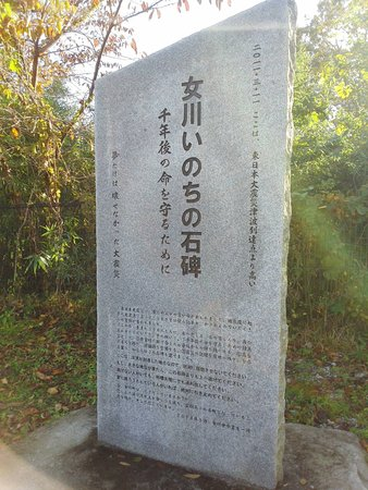 Onagawa-cho Foto