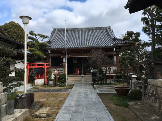 Itami ภาพถ่าย