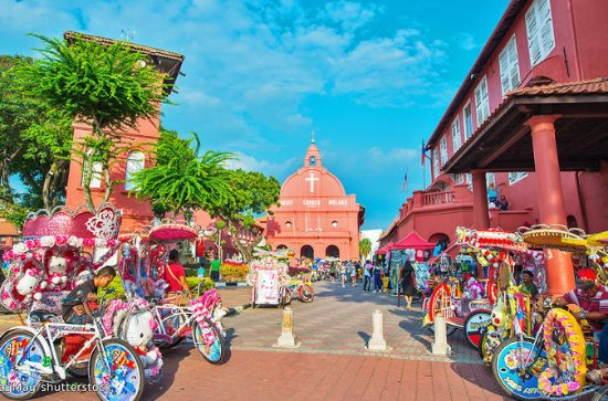Historisk Malacca Tour fra Kuala...