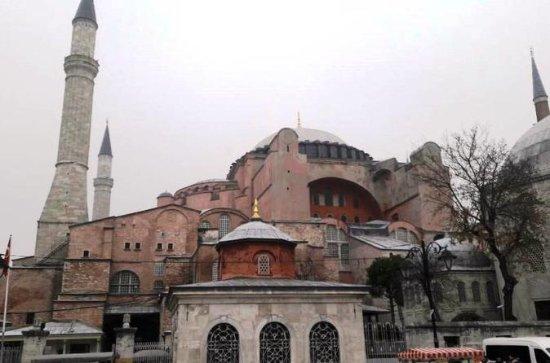 Istanbul Tour à pied