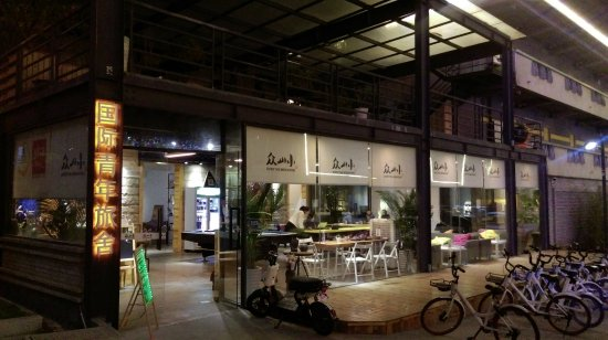 Quanzhou, Cina: YHA in the park