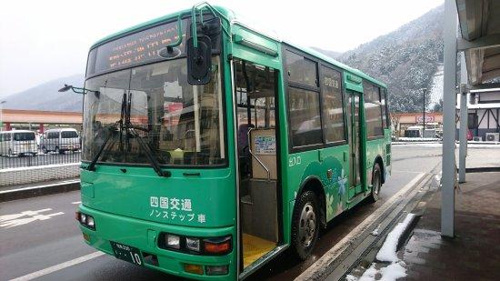 Shikoku Kotsu