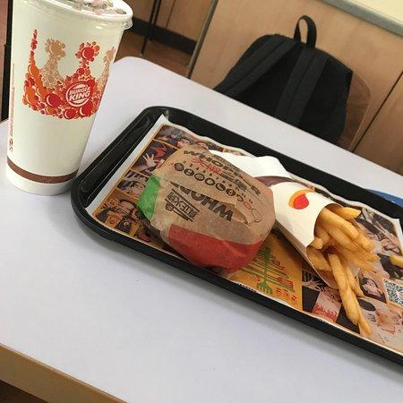 Burger King (Airport T3)