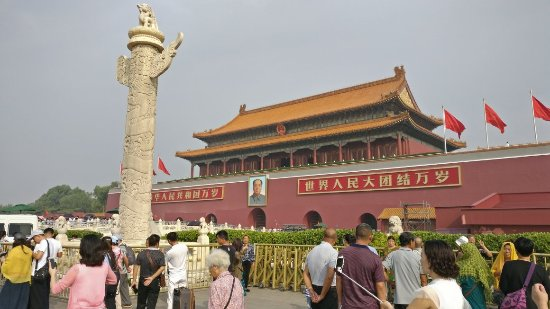 Forbidden City-The Palace Museum: IMG_20170914_085323_large.jpg