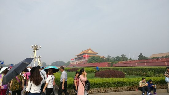 Forbidden City-The Palace Museum: IMG_20170914_085024_large.jpg