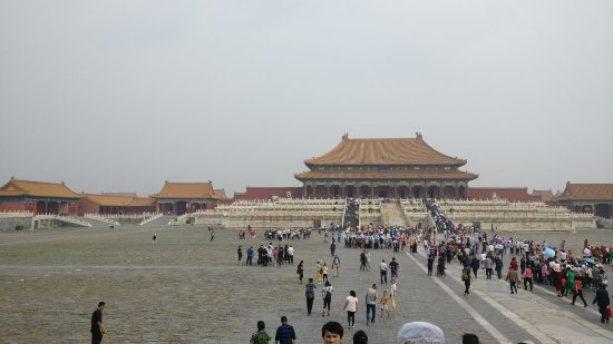 Forbidden City-The Palace Museum: IMG_20170914_092511_large.jpg