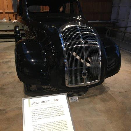 Toyota-museet for Industri og Teknologi: photo7.jpg