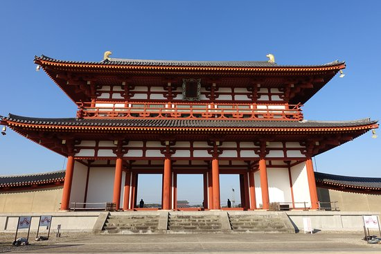 Suzakumon Gate