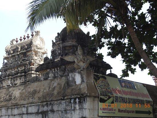 Sri Sthala Sayanaperumal Temple
