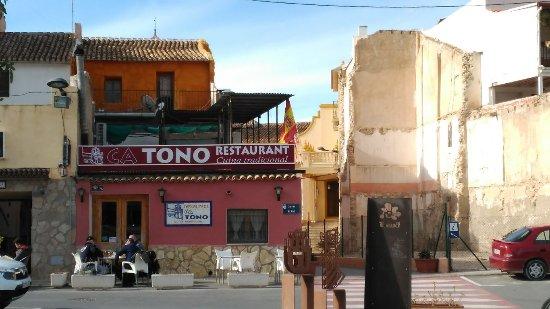 Busot, Ισπανία: IMG_20180114_133211_large.jpg