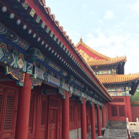 Forbidden City-The Palace Museum: photo0.jpg