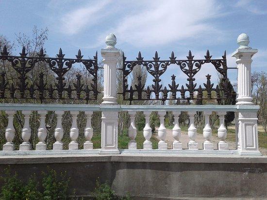 Khalilova Park: решетка