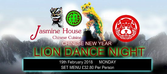 year of the dog 2018 chinese new year celebration 19th february 2018