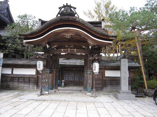 Jofukuin Temple