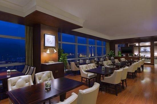 Sheraton Fuzhou Hotel