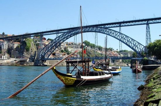 Private Porto city Tour full day...