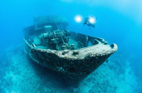 Wreck Lovers 2 dives in Bayahibe from...