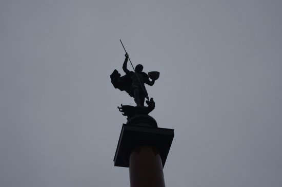 Monument to Fallen Police Officers: Скульптура